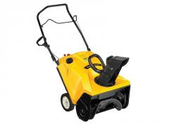 Cub Cadet 221 HP Snowblowers