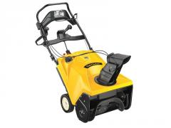 Cub Cadet 221 LHP Snowblowers
