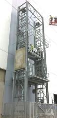 Vertical Reciprocating Conveyor (VRC) System,