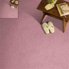 Compass Carpet