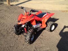 Baja ATV 2005