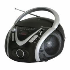 Naxa Npb-246 Portable Mp3/cd Player With Am/fm
