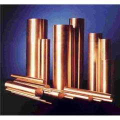Copper Tungsten (CUW-10) Round Bars