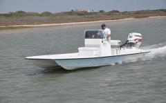 Shoalwater 23' Catamaran Fishing Boat
