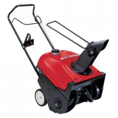 Honda HS520A Snowblower