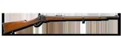 1874 Military Rifle