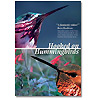 Hooked On Hummingbirds by Thomas H. Kaminski