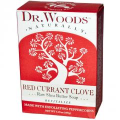Raw Shea Butter Soap, Red Currant Clove