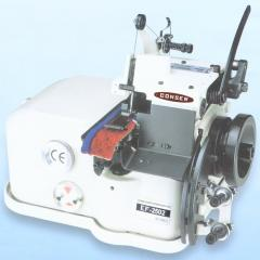 Carpet Overedging Machine Consew Model EF2502