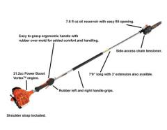 21.2cc Power Pruner with i-30 Starter