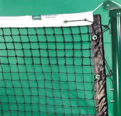 Edwards® Outback Double Center Tennis Net