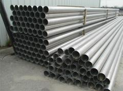 Drawn Seamless Pipe # 41050-5086