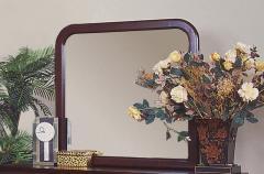 Louis Philipe Mirror
