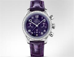Omega Speedmaster Automatic Chronometer Watch
