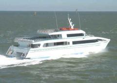 150' x 34' Big Cat Express Catamaran