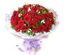 Valentine's Gift Bouquet
