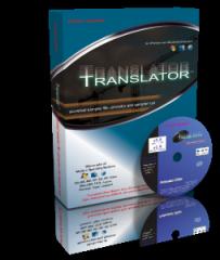 Translator™ 6 Sampler File Conversion and Sampler