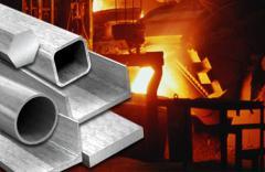 Nickel Alloys, Cobalt Alloys, Special Alloys and