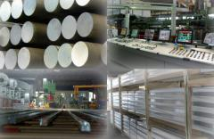 Extrusion Department: Open and Standard
