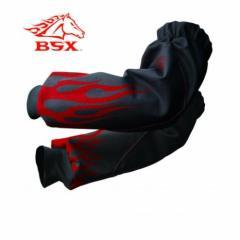 Bsx Xtenders FR sleeves