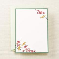 Flowering Branches Printable Invitations