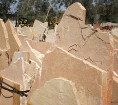 Arizona Buff Stone