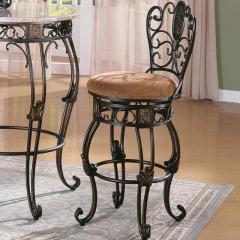 Jasmine Bar Chair