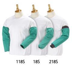 """Revco 9oz. 18"""" FR Cotton Sleeves w/"""