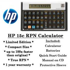 Calculator, HP15C (Limited Edition)