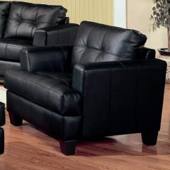 Samuel Contemporary Leather Chair