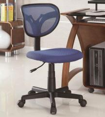 Mesh Adjustable Height Task Chair