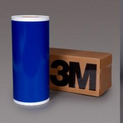 3M™ Scotchlite™ Reflective Graphic Film 5100-75P