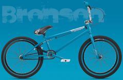 Mirraco Bronson Bike