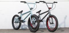 Haro 350.1 Bike