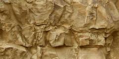 Natural Rock Panels