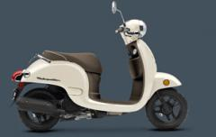 Honda 2013 Metropolitan Scooter