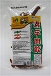 Vegan Dried Beef Flakes (Beef Jerky - Original)