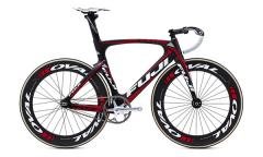 Fuji Track Elite Bike