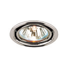 Recessed swivel Halogen Spotlight