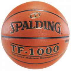 Balls basketball Spalding TF-1000
