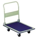 Bellman's Handtrucks and Luggage Cart