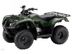 Honda FourTrax® Recon® (TRX®250TM) ATV