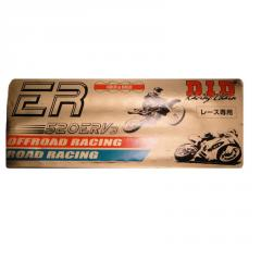 DID ERV3 520-120 (Gold) DID Motorcycle Chains