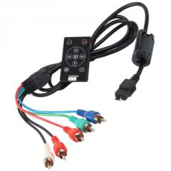 HD-S2 Cable and remote