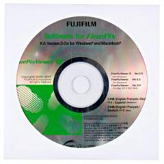 CD-ROM Set software