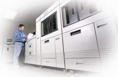 High Speed Laser Printers