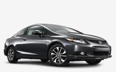 Honda Civic Coupe New Car