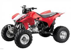 2013 Honda TRX®450RATV