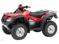 2013 Honda FourTrax® Rincon® ATV
