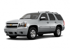 Chevrolet Tahoe 2WD 1500 LS SUV